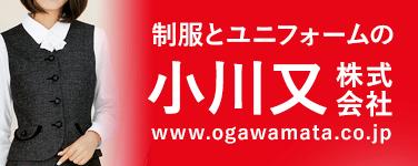 ユニフォームの小川又 北九州市小倉北区